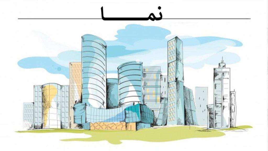 الفبای معماری